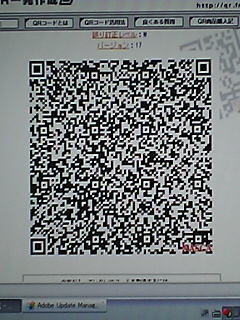 050913_181201.jpg