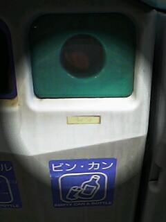 060320_212901.jpg