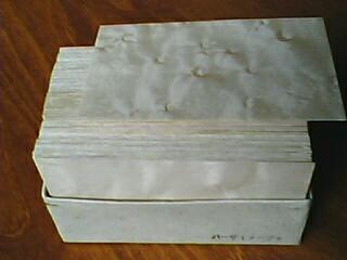 060325_091101.jpg
