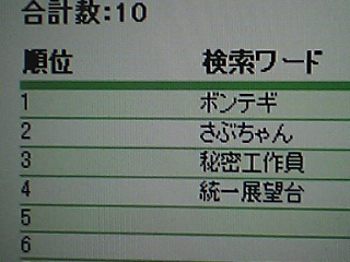 060715_103701_1