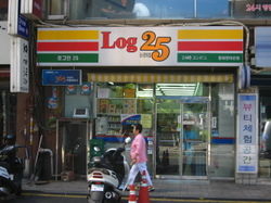 Log25
