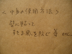 Img_7586