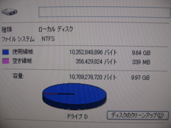 Img_8247