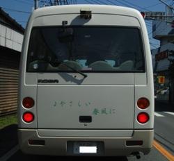 Img_2892