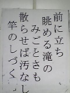 PA0_0052