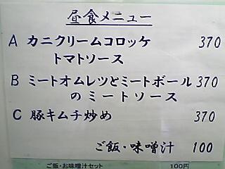 Pa0_0005_2