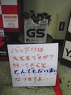 Pa0_0048